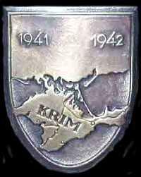 La Plaque de Bras KRIMSHIELD Krimshield1957